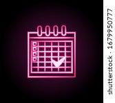 timestamp in calendar neon icon....