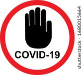 no coronavirus disease 2019 ... | Shutterstock . vector #1680015664