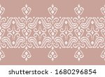 hand drawn beige and white... | Shutterstock .eps vector #1680296854