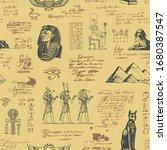 vector seamless pattern on the... | Shutterstock .eps vector #1680387547