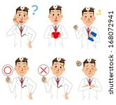 pose set of the  doctor | Shutterstock .eps vector #168072941
