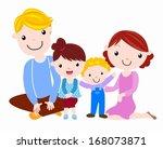 family | Shutterstock .eps vector #168073871