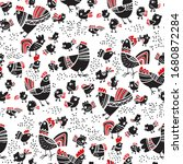 fun folk easter chicken... | Shutterstock .eps vector #1680872284