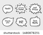 comic chat bubbles. summer sale ...   Shutterstock .eps vector #1680878251