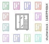 wardrobe multi color style icon....