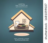 stay at home concept for... | Shutterstock .eps vector #1681059037