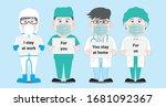 asian doctor wear surgical... | Shutterstock .eps vector #1681092367