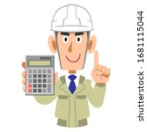Construction worker wearing a helmet showing and explaining a calculator - stock vector