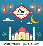 eid mubarak greeting design ... | Shutterstock .eps vector #1681150324