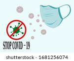medicial mask protect from a... | Shutterstock . vector #1681256074