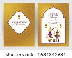 vector cards set iftar party... | Shutterstock .eps vector #1681342681