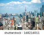 shanghai pudong city building | Shutterstock . vector #168216011