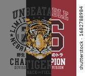 athletic sport typography  tee...   Shutterstock .eps vector #1682788984