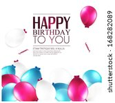 birthday card with balloons and ... | Shutterstock .eps vector #168282089