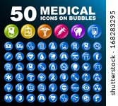 50 medical icons on bubble... | Shutterstock .eps vector #168283295