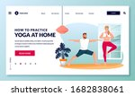 home yoga exercise practice and ... | Shutterstock .eps vector #1682838061