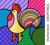 Rooster Farm Animal Modern...