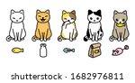 cat vector kitten calico icon... | Shutterstock .eps vector #1682976811