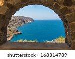view of fira town   santorini... | Shutterstock . vector #168314789