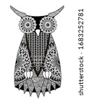 vector illustration of cute owl ... | Shutterstock .eps vector #1683252781