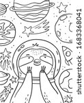 cute cartoon coloring page with ... | Shutterstock .eps vector #1683368041