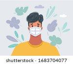 cartoon vector illustration of...   Shutterstock .eps vector #1683704077