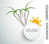 happy pongal  harvest festival... | Shutterstock .eps vector #168440321