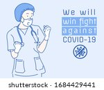 nurse raised her fist with... | Shutterstock .eps vector #1684429441