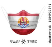 medical mask with national flag ... | Shutterstock .eps vector #1684933591