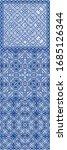 portuguese ornamental azulejo... | Shutterstock .eps vector #1685126344