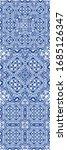 ornamental azulejo portugal... | Shutterstock .eps vector #1685126347