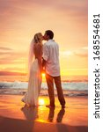 just married couple kissing on... | Shutterstock . vector #168554681