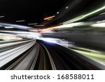 ������, ������: Motion blur of a