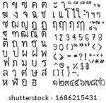 thai hand drawn consonants.thai ... | Shutterstock .eps vector #1686215431