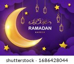 ramadan kareem modern design... | Shutterstock .eps vector #1686428044