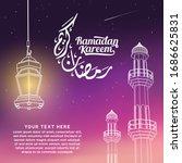 Ramadan Greeting Design With...
