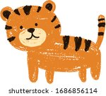 cute tiger hand drawn crayon...   Shutterstock .eps vector #1686856114