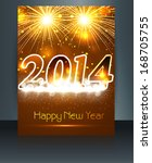vector celebration 2014 new... | Shutterstock .eps vector #168705755
