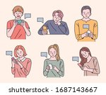 young people are holding mobile ... | Shutterstock .eps vector #1687143667