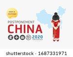 2020 china postponement ... | Shutterstock .eps vector #1687331971