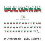 bulgaria cartoon font. italian...   Shutterstock .eps vector #1687788964