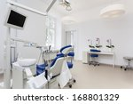 Interior of a dentist room with seat - stock photo