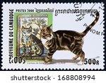 cambodia   circa 2000  a stamp... | Shutterstock . vector #168808994