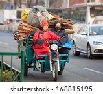 Beijing China Dec 25 2013 ...