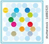 colorful calendar for 2009  in... | Shutterstock .eps vector #16882525
