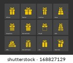 present box icons. see also...