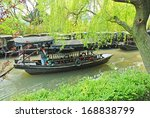 nanxun  shanghai  china   april ... | Shutterstock . vector #168838799