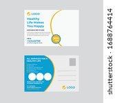 medical health best postcard... | Shutterstock .eps vector #1688764414