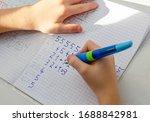 kid hands doing math homework.... | Shutterstock . vector #1688842981