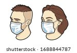 faces of masked man and woman.... | Shutterstock .eps vector #1688844787